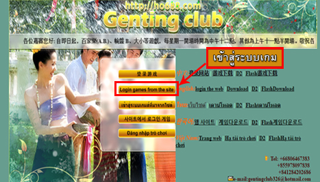 genting crown website
