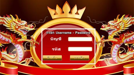 genting crown online login