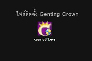 genting crown download